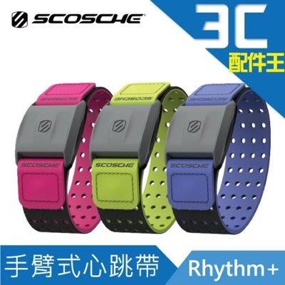 Scosche Rhythm+ 手臂式心跳帶 粉紅/綠/藍 心率帶 穿戴 藍芽4.0 IPX7防水 支援ANT+ 公司貨