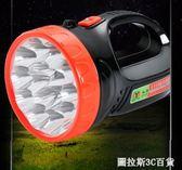 充電式鋰電強光手電遠程探照燈手提燈家用戶外LED手電筒遠射超亮QM  圖拉斯3C百貨