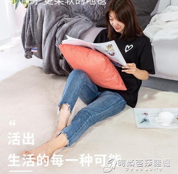 加厚長毛絨地毯臥室床邊簡約現代仿兔毛家用滿鋪房間客廳茶幾地墊 時尚芭莎