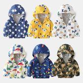 韓版加絨兒童外套連帽寶寶防風衣秋冬新款童裝男童拉鏈衫 童趣屋