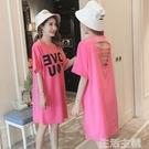 露背上衣 夏季新款露背性感半袖長款上衣韓版寬鬆大碼字母印花短袖t恤裙女 生活主義