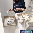 編織包 韓國原創購物袋手提草編包女帆布公文草編包文件草編包字母草編麻布草編包 星河光年
