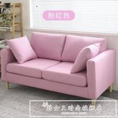 簡約現代布藝沙發小戶型客廳整裝家具網紅款ins雙人三人北歐沙發CY『韓女王』