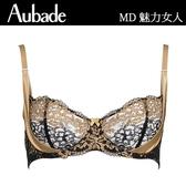 Aubade-魅力女人B-E華麗金薄襯內衣(金)MD