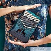 卡林巴拇指琴17音初學者入門卡巴林手指鋼琴kalimba樂器姆指21音 快速出貨