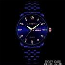 2020新款商務男錶防水夜光雙日歷時尚鑲鉆多功能手錶鋼帶男士腕錶 喜迎新春