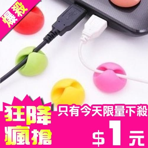 [24hr-現貨快出 只要1元] 可愛 矽膠繞線器 多功能捲線器 耳機 收納 MP3 捲線器 繞線器 整線