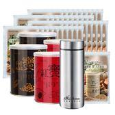 飲氧品25g隨身包40包+黑寶食240gx2+紅寶食240gx2+飲氧輕巧杯200ml