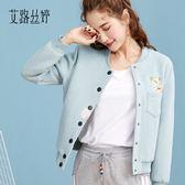 秋裝毛呢外套女短款呢子短外套大碼外套新款冬季棒球服 Mt8253『Pink領袖衣社』