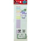 【奇奇文具】鶴屋 索引片 鶴屋 DD-1 雙面深色系10彩索引片  (20片/包)