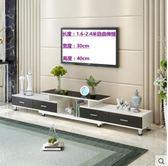 電視櫃鋼化玻璃伸縮茶幾組合簡約現代歐式小戶型客廳電視機櫃 衣間迷你屋LX