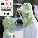 防曬帽子女遮臉防紫外線遮陽帽防護面罩防飛沫隔離防塵騎車太陽帽 果果輕時尚