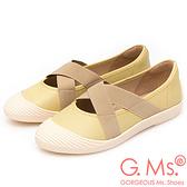 G.Ms. MIT系列-貝殼頭牛皮交叉鬆緊帶休閒便鞋-鵝黃
