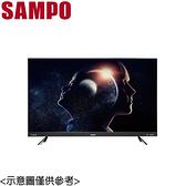 ~SAMPO 聲寶~65 吋4K 液晶顯示器EM 65QA210