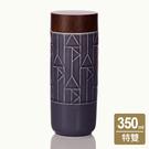 《乾唐軒活瓷》點石成金隨身杯 / 直紋 / 大 / 特雙 / 灰藍 / 木紋蓋