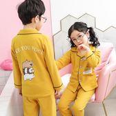 兒童睡衣 初秋長袖棉質薄款女童中大童男孩家居服套裝 YN420『易購3c館』