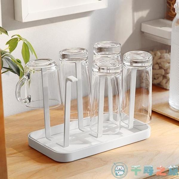 馬克杯子架收納杯架托盤置物架玻璃杯水杯掛架【千尋之旅】