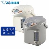 象印3L三段定溫中文液晶微電腦熱水瓶CD-LGF30