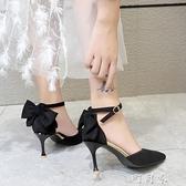 蝴蝶結高跟鞋年春新款法式少女百搭黑色網紅尖頭細跟單鞋仙女 町目家