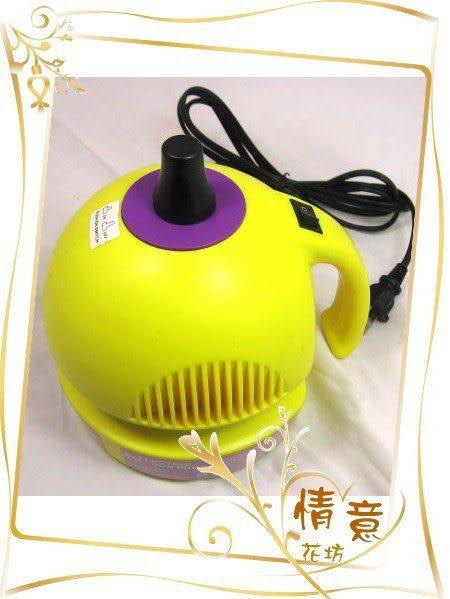 情意花坊網路花店婚禮會場佈置DIY必備佈置工具專業氣球打氣機租借/次只要250元~請先預約