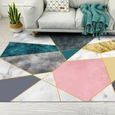 地毯-ins風北歐簡約幾何地毯客廳臥室滿鋪茶幾地墊可水洗輕奢風邊毯 YJT 喵喵物語