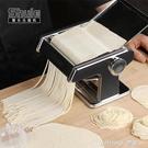 家用麵條機小型多功能壓麵機手動不銹鋼餃子餛飩皮機搟麵機 樂活生活館