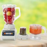 榨汁機 多功能小型家用迷你果蔬炸水果機輔食嬰兒豆漿機