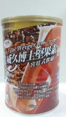 壯士潍~威久博士堅果素450公克/罐