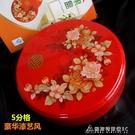 創意乾果盤 密封防潮零食分格堅果盤 客廳過年新年糖果盒結婚果盤 交換禮物