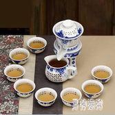 泡茶具茶杯組 整套裝陶瓷自動玲瓏鏤空青花瓷茶具套裝 BF18676『男神港灣』