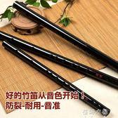 民族魂專業演奏考級竹笛子初學成人零基礎兒童男女古風鬼橫笛樂器 蓓娜衣都