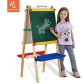 畫板 Infanton兒童畫板畫架七巧磁性小黑板支架式寶寶磁性可升降寫字板 JD【全館九折】
