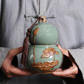 哥窯茶葉罐陶瓷 葫蘆紫砂大號  粗陶密封存儲罐紅茶「Top3c」