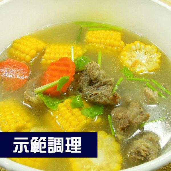 『輕鬆煮』玉米排骨湯(420±5g/盒)(配料小家庭份量不浪費、廚房快煮即可上桌)