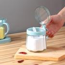 調味料盒 家用調料罐子調料收納盒廚房用品組合裝鹽味精玻璃調料盒【快速出貨八折搶購】