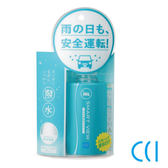 【旭益汽車百貨】CCI 長效型玻璃撥水鍍膜劑  G-97