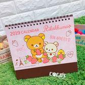 正版授權 拉拉熊 牛奶妹 小雞 2019年桌曆 月曆 行事曆 桌上型月曆 C款 COCOS C2019