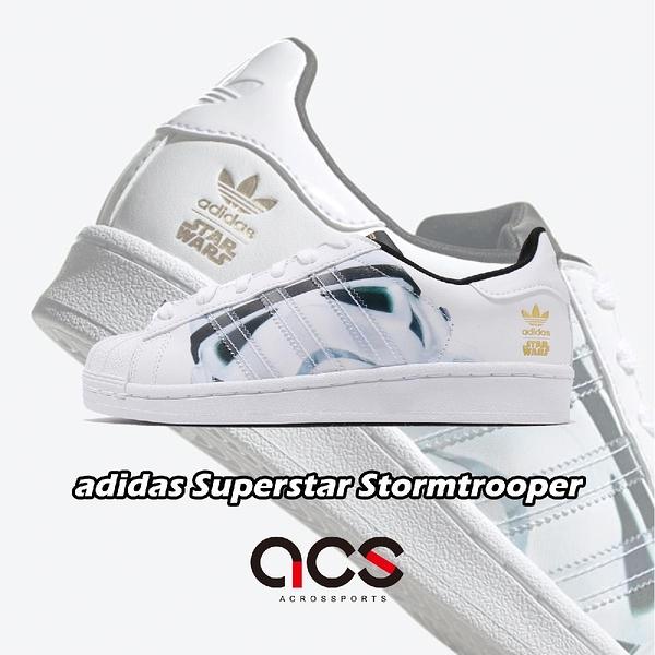 adidas 休閒鞋 Superstar Stormtrooper J 白 黑 女鞋 大童鞋 運動鞋 星際大戰 【ACS】 B23640