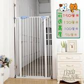 寵物狗狗欄桿貓圍欄籠子加高加密護欄兒童安全防護隔離門欄免打孔CY 自由角落