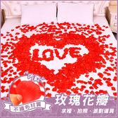 無紡布仿真玫瑰花瓣一包120片-求婚/拍照/派對舖床道具--(如圖愛心和LOVE需下訂14包--紅色3#)