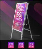 kt板展架易拉寶制作海報架招牌廣告牌展示架立式落地式招工牌 YXS娜娜小屋