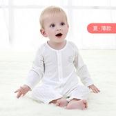 嬰兒連體衣服純棉空調服薄款新生兒哈衣全棉夏季初生寶寶睡衣夏天