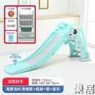 兒童滑滑梯 寶寶加長加厚滑梯室內家用小型...