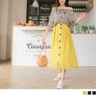 《CA2311》純色修身實搭排釦後鬆緊A字長裙 OrangeBear