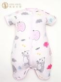 唯愛天使嬰兒睡袋春秋空調房純棉紗布夏天薄款寶寶兒童四季防踢被