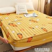 防水床笠床罩單件隔尿透氣床墊罩加厚夾棉防塵床罩套席夢思保護套 漾美眉韓衣
