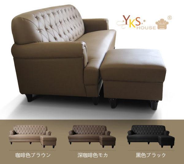 皮質 L型 小法式L型獨立筒皮沙發組(三色可選)【YKS】 專
