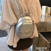 後背包 上新小包包女2020新款韓版簡約休閒雙肩包時尚百搭洋氣學生背包