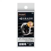車之嚴選 cars_go 汽車用品【L263】日本PROSTAFF GRAZIE 汽車冷氣出風口 芳香劑補充香料1入