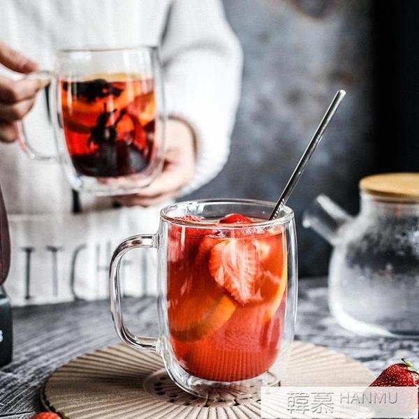 馬克杯 INS風女士雙層玻璃杯帶把 透明玻璃杯馬克杯玻璃茶杯大容量咖啡杯  母親節特惠